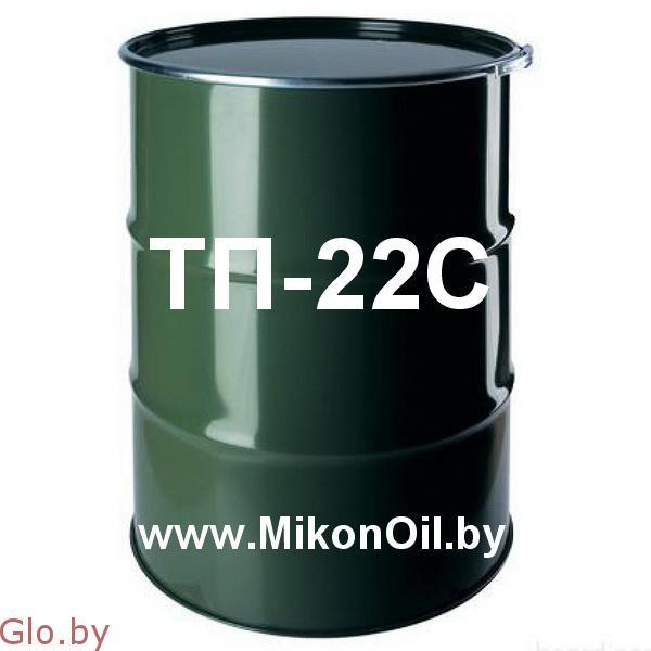 Турбинное масло ТП-22С