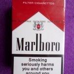 Сигареты Marlboro duty free(gold,red) оптовая продажа