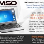 Ноутбок Fujitsu LifeBook S762 i5-3320M 1366x768 Klasa A-