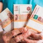 Помощь в получении быстрого и бесплатного займа