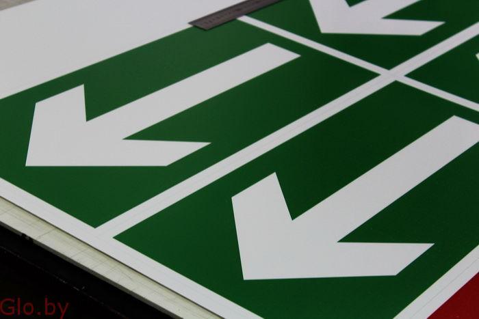 Изготовление стендов и знаков по пожарной безопасности