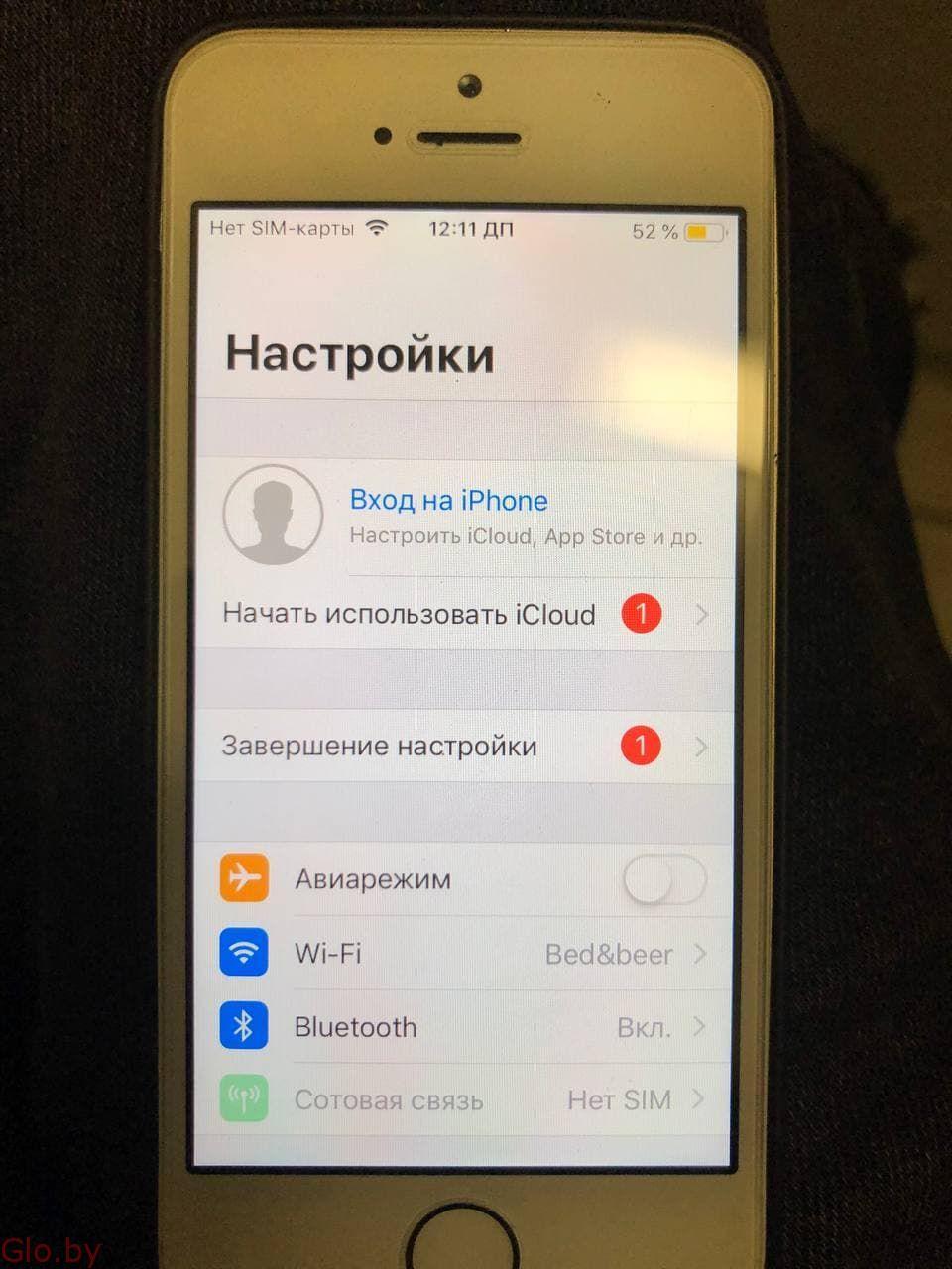 Разблокировка iPhone Apple ID (iCloud) с любым статусом