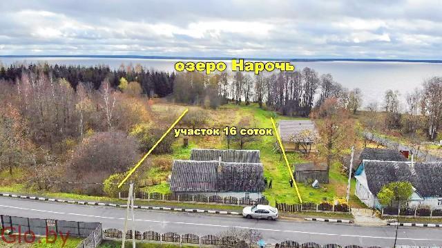 Продам дом на берегу озера Нарочь,д.Черевки,9км от г.Мядель