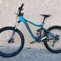 Горный велосипед GIANT REIGN - размер M