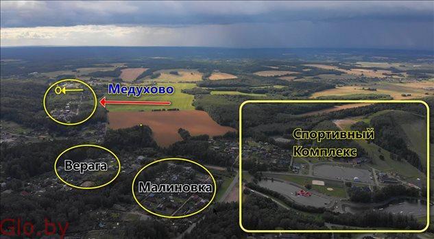 Продам участок 15 соток в д. Медухово,32 км от Минска. Логойский район.