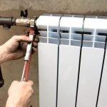Монтаж систем отопления выезд: Любань и район
