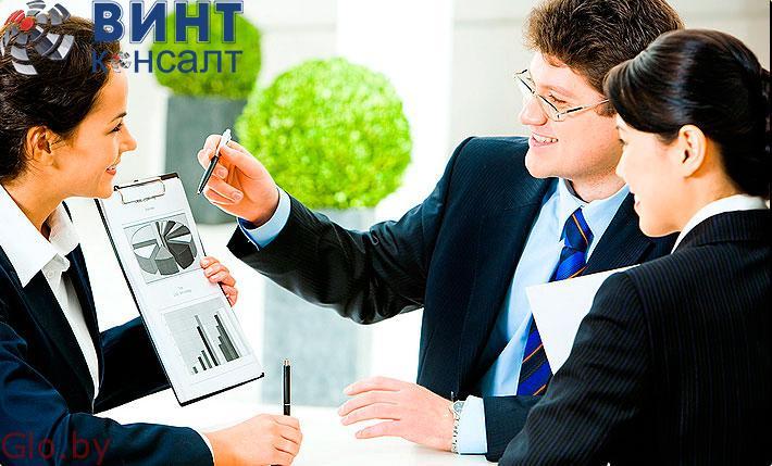 Бизнес-консультация