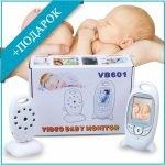 Беспроводная цифровая видео няня Video baby monitor vb601