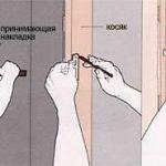 Сделаем установку межкомнатных дверей.