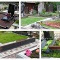 Услуги по благоустройству могил / надмогильных сооружений