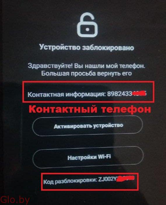 Xiaomi Mi Account LOST разблокировка МИ аккаунт лост