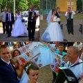 Ведущий Тамада свадьба юбилей Вороново Ивье Бастуны Грабли Центральная Липнишки Бердовка Сонтаки