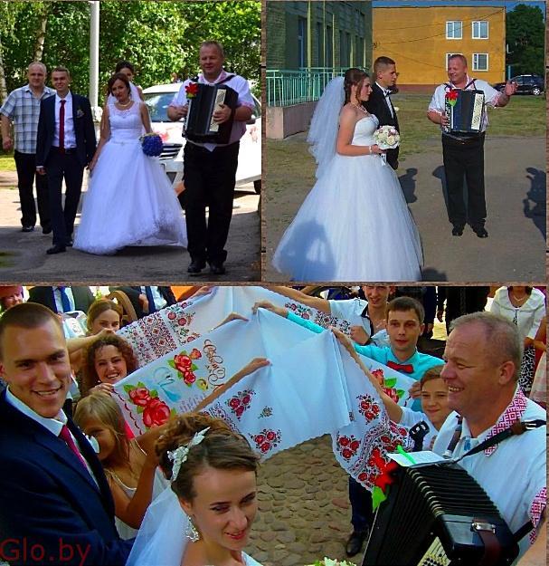 Ведущий свадьбу юбилей Щучин Истоки Белица Лайковщина Ходоровцы Желудок Лопаты Резы