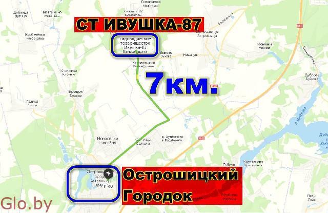 Продается дача в Логойском районе, от Минска 21 км.