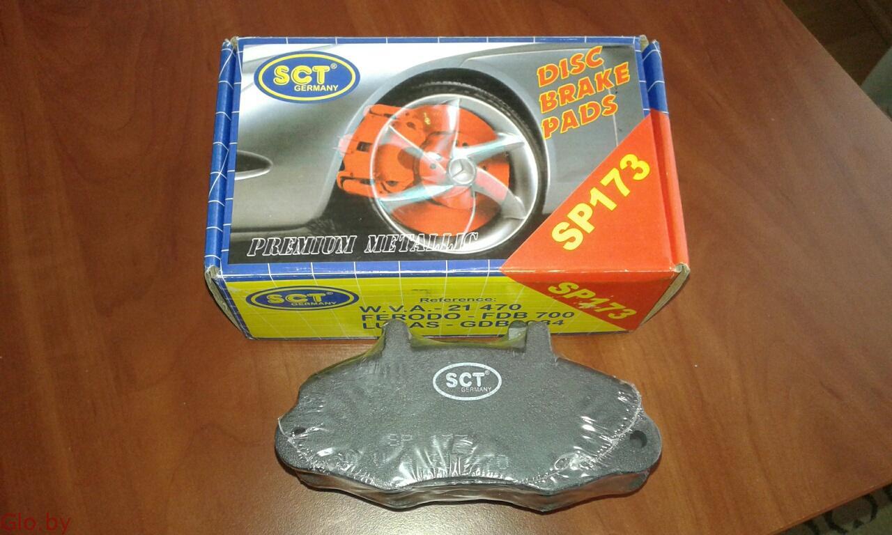 Тормозные колодки ( задние и передние ) для Форд- транзит