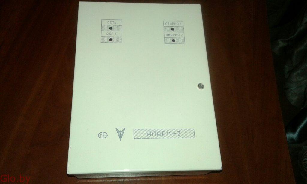 Прибор приемно-контрольный охранный ППКО 063-2-3 «Аларм-3»