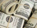 Финансово-кредитный быстрый заем