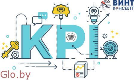 KPI эффективности