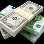 Финансово-кредитный быстрый кредит