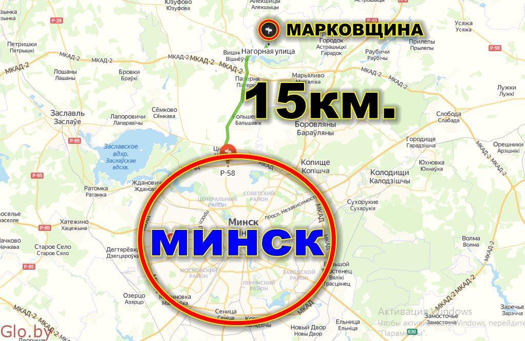 Продам Коттедж в д. Марковщина, 15 км от Минска, Логойский район.