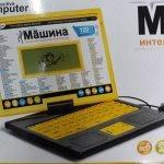 Обучающий детский компьютер Более 110!!! программ!