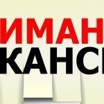 Приглашаем на работу ПАРИКМАХЕРА район Сухарево, зарплата высокая