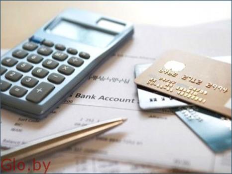 Бизнес бухгалтерские услуги