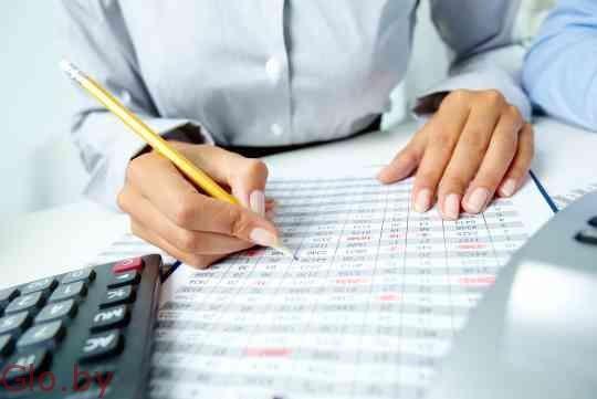 Бухгалтерские консультационные услуги