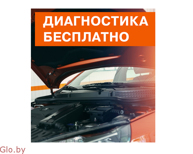 Хороший и недорогой автосервис ЗАПЧАСТИ цены ОПТ