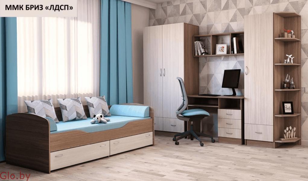 Набор мебели для детской Бриз ЛДСП