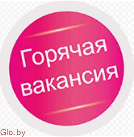 Требуется Швея Портной срочно район пр Жукова