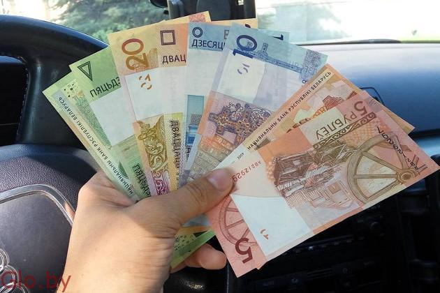 Деньги в долг. Помощь в получении кредитов