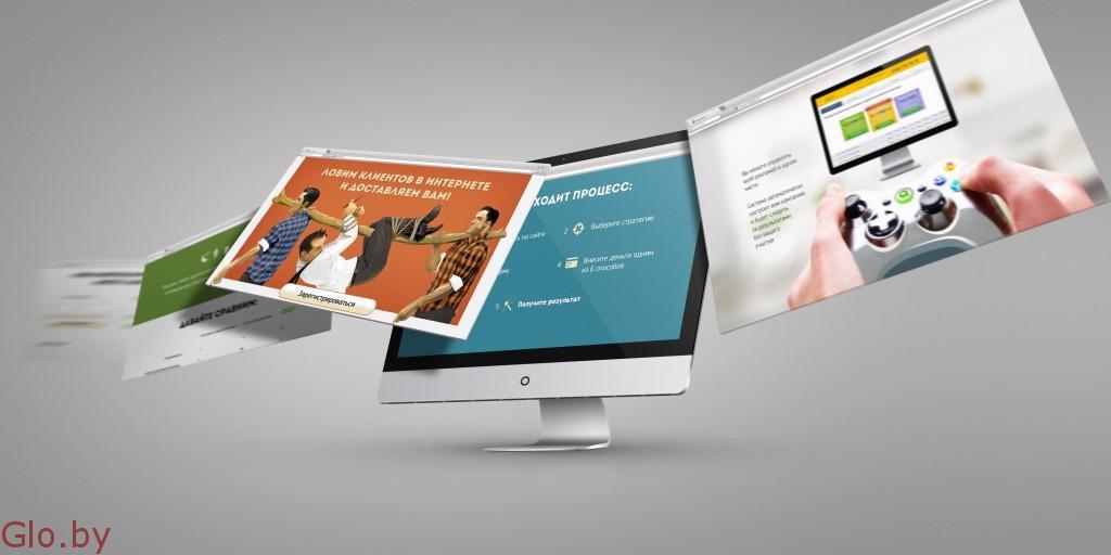 Мы создаем качественные сайты, которые работают на ваш бизнес