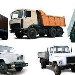 Прокат грузовых автомобилей в Минске