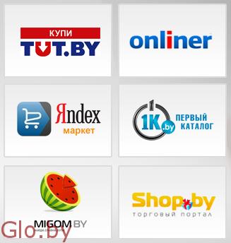 Автоматическая выгрузка товаров из 1С в Onliner, Shopby, Migom, Яндекс.Маркет и д.р.