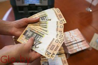 Деньги в долг за час в Минске