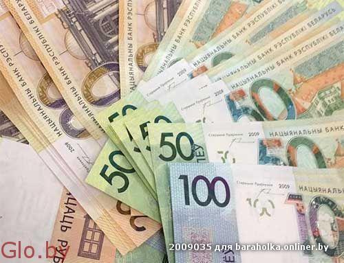 Быстрый займ в Минске. Без справок и поручителей