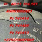 Редуктор i4.182 46:11 Cпринтер 511cdi 515cdi