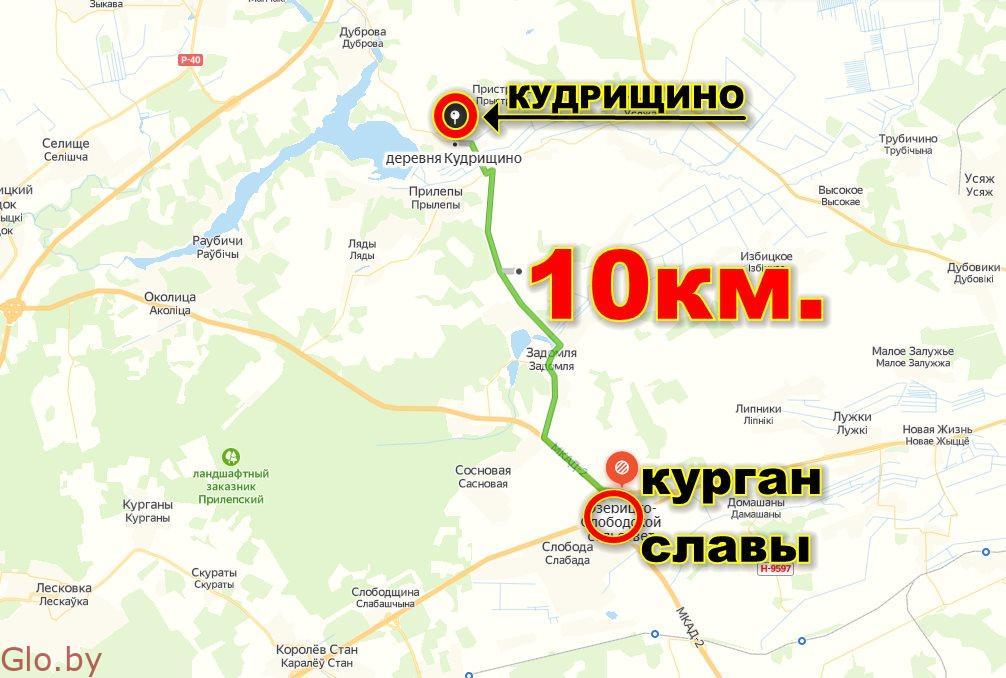 Продам участок 11 сотки, д. Кудрищино, 25км.от Минска. Смолевичский р-н.