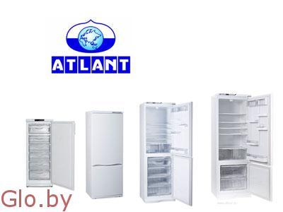 Нужен срочный ремонт холодильника Atlant в Минске? Звоните