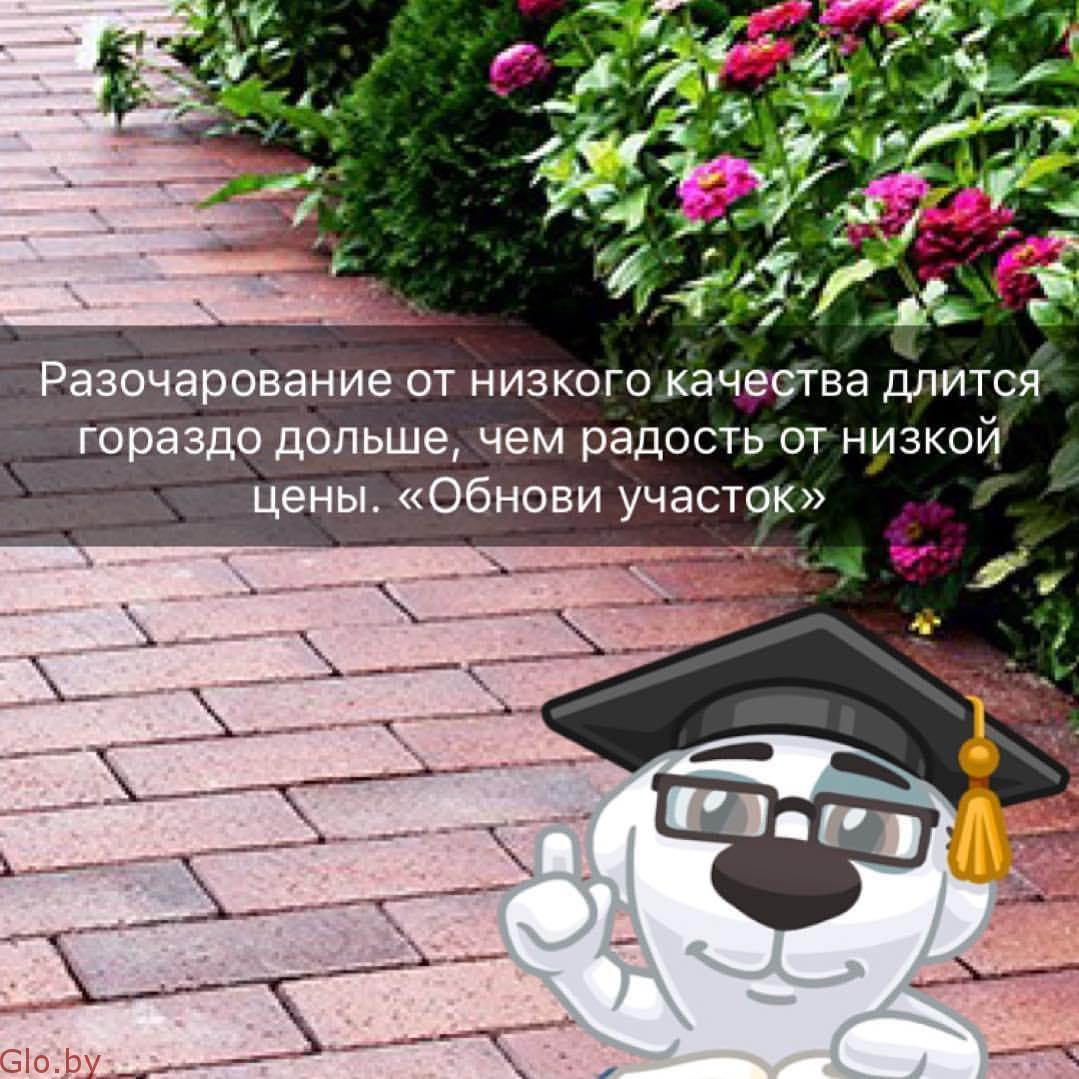 Укладка тротуарной Плитки, мощение дорожек от 30м2 Минск и район