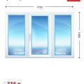 Трехстворчатое окно 1750х1400 KBE Эксперт 76