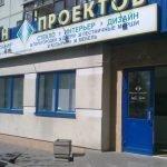 Сдаю в аренду торговое помещение 111м2 ул. Калиновского 3