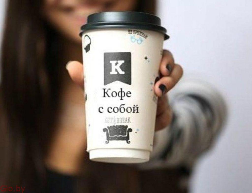 Кофе-поинт во Фрунзенском районе