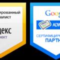 Специалист по продвижению сайтов по Беларуси