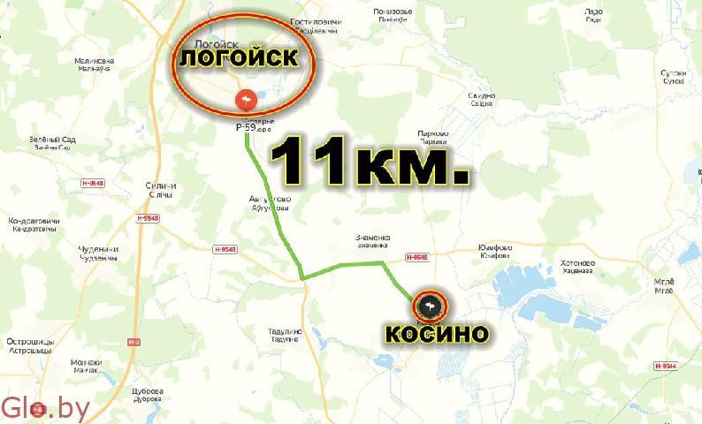 Продам дом в аг.Косино 34 км от Минска Логойский р-н.Минская обл.