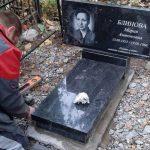Изготовление памятника недорого. Благоустройство могил Новополоцк и рн