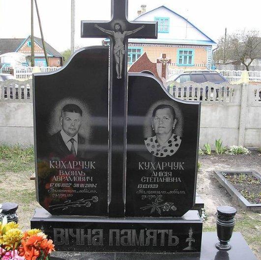 Памятники, ограды, благоустройство.Выезд Кладбище Русино
