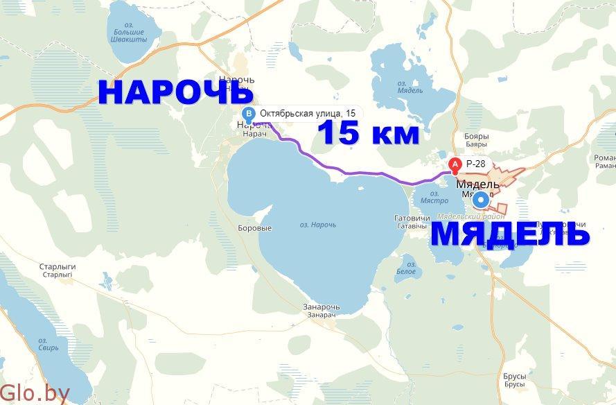 Продается коттедж в к.п.Нарочь,139км.от Минска