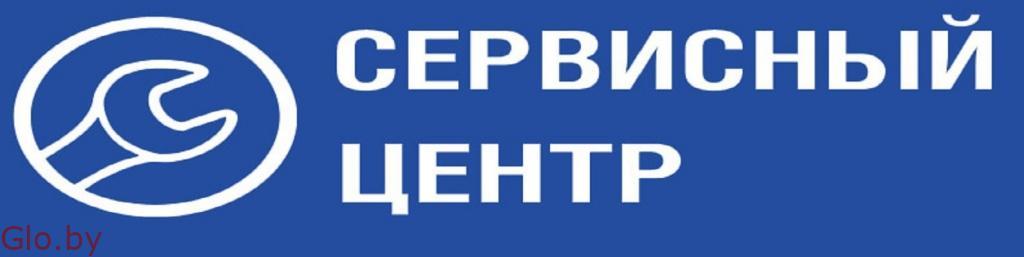 СЦ Техносервис